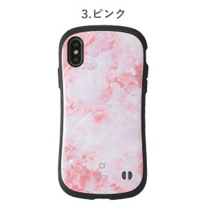 [iPhoneXSMax専用]iFaceFirstClassMarbleケース