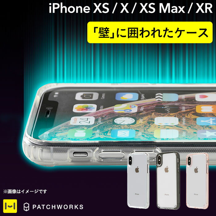 iPhoneXS ケース iPhoneX iPhoneXS Max iPhoneXR PATCHWORKS パッチワークス LUMINA 透明 クリアケース【シンプル 衝撃吸収 スマホケース アイフォンxs アイフォンxr アイフォンxs max おしゃれ ブランド 背面 耐衝撃 iphoneケース 】