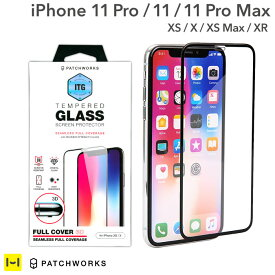iPhone11Pro iPhone11 iPhone11Pro Max/XS/X/XS Max/XR フィルム PATCHWORKS ITG 3D Full Cover 3D対応液晶保護 ガラスフィルム 0.33mm(ブラック)【パッチワークス ガラスフィルム 保護】
