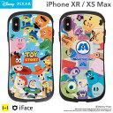 【公式】iFace iPhone XR ケース iPhone XS Max ケース ディズニー ピクサー キャラクター iFace First Class 【 スマ…