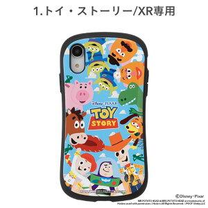 [iPhoneXR/iPhoneXSMax専用]ディズニー/ピクサーキャラクターiFaceFirstClassケース