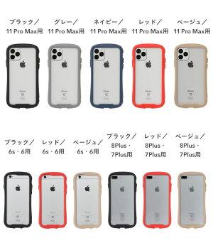 [iPhone8/7専用]iFaceReflection強化ガラスクリアケース