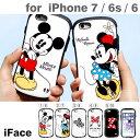 送料無料 iPhone6 iPhone6s iPhone7 ケース ディズニー iface First Class 【 スマホケース アイフォン6 アイフォン7...