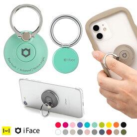 【公式】iFace リング スマホリング Finger Ring Holder インナータイプ スキニータイプ 【 シンプル かわいい 可愛い アイフェイス スマホ 落下防止 タブレット スマートフォン リングホルダー ブランド おしゃれ 韓国 360度 人気 ブランド ホールドリング 携帯 リング 】