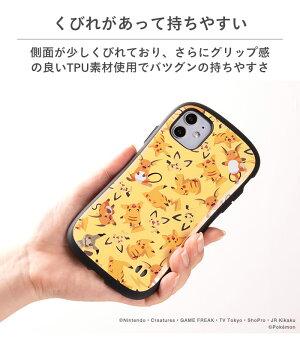 [iPhone11専用]ポケットモンスター/ポケモンiFaceFirstClassケース