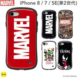 【公式】iFace iPhone7 iPhone8 iPhoneSE 第2世代 se2 ケース マーベル MARVEL iFace First Class 【 スマホケース アイフェイス アイフォン8ケース ケース アイフォン8 スパイダーマン ロゴ iPhoneケース MARVELCorner キャラ アイフォン カバー かわいい 韓国 可愛い 】