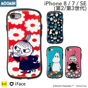 【公式】iFace iphone7 iphone8 iphoneSE 第2世代 se2 ケース ムーミン iFace First Class 【 スマホケース アイフェイス アイフォン8ケース アイフォン8 ミイ リトルミイ アイフォン キャラクター iphone ケー