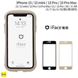 iPhone 12 11 XR SE 第2世代 8 7 6s 6 iFace Round Edge Tempered Glass Screen Protector ラウンドエッジ強化ガラス 画面保護シート ブラック 【 アイフェイス ガラスフィルム 保護フィルム スマホ フィルム ガラス iphonese 第二世代 iphone8 iphone12Pro max Hamee Pro】
