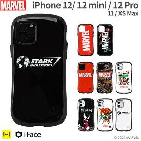 【公式】iFace iPhone11 11pro XR ケース iPhone ケース MARVEL マーベル iFace First Class カバー【 スマホケース アイフェイス アイフォンXRケース iphoneXR アイフォン スパイダーマン iPhoneケース MARVELCorner キャラ キャラクター アイフォン11 韓国 】
