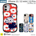 【公式】iFace iPhone 12 12Pro 12mini 11 11pro 11 pro XS X XR ムーミン iFace Firs...