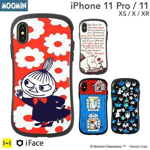 【公式】iPhone 11 11pro 11 pro XS X XR ムーミン iFace First Class ケース アイフェイス 【 iphoneケース iphone11 iphone11 pro iphonexs iphonex iphonexr ケース カバー スマホカバー スマホケース かわいい 可愛い MOOM
