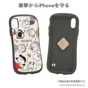 [iPhoneXR専用]PEANUTS/ピーナッツiFaceFirstClassケース