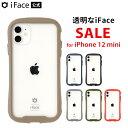 【公式】iFace 透明 クリアケース iphone12mini ケース iFace Reflection 強化ガラス クリアケース【 iphone 12 mini …