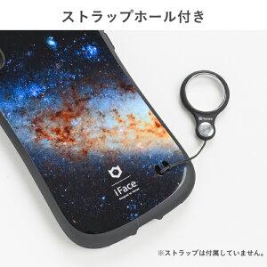 [iPhoneXR専用]iFaceFirstClassUniverseケース
