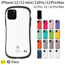 【公式】iFace 保証付き iphone12 ケース iPhone 11 Pro iphone12 Pro Max カバー iFace First Class Standard pastel sense Metallic【 アイフェイス iphoneケース 5.8インチ 6.5インチ 6.1インチ アイ フィエス iphone12pro 携帯ケース スマホケース 韓国 耐衝撃】