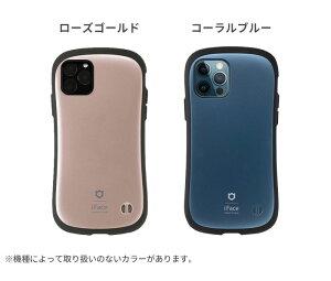 iPhone11Pro/11/11ProMaxケースiFaceFirstClassStandardpastelsense【アイフェイス新型iphone2019iphoneケースiフェイス5.8インチ6.5インチ6.1インチアイフィエスiphoneイレブン】