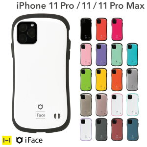 [iPhone11Pro/11/11ProMax専用]iFaceFirstClassStandardケース