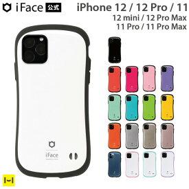 【公式】iFace iphone12 ケース iphone12pro iphone11 iphone11pro iphone12promax カバー iFace First Class Standard pastel Metallic 保証付 【 アイフェイス iphoneケース iphone12ケース iphone 12 12pro 11 11pro アイフォン12 スマホケース 携帯ケース 耐衝撃 韓国 】