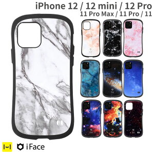 [iPhone11Pro/11/11ProMax専用]iFaceFirstClassMarble/Universe