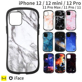 iphone11 ケース iPhone 11 Pro iphone11 Pro Max ケース iFace First Class Standard Marble Universe【アイフェイス 新型iphone 2019 iphoneケース iフェイス 5.8インチ 6.5インチ 6.1インチ アイ フィエス iphoneイレブン 大理石 宇宙 】