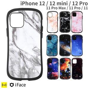 【公式】iFace 保証付き iphone12 iphone12 mini iphone12 pro iphone11 ケース iPhone 11 Pro iphone11 Pro Max iFace First Class Marble Universe【 アイフェイス iphoneケース アイ フィエス iphoneイレブン 大理石 マーブル 宇