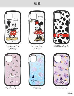 [iPhone11Pro/11専用]ディズニーキャラクターiFaceFirstClassケース
