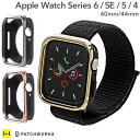 Apple Watch Series SE 6 5 4 40mm 44mm PATCHWORKS PURE FITケース【 Apple Watch apple watch seriesse series6 ser…