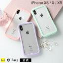 【公式】iFace パステル 透明 クリアケース iPhone8 iPhoneSE 第2世代 se2 ケース XR XS X iPhone7ケースReflection P…