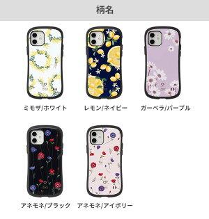 [iPhone12/12mini/12Pro/11/XS/X/8/7/SE(第2世代)専用]iFaceFirstClassFlowersケース