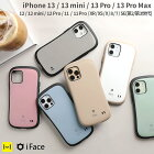 【公式】iPhone 11 8 7 11 Pro XR 11 Pro Max 8 Plus 7 Plus XS X iFace First Class Cafe ケース【 耐衝撃 iphoneケース アイフェイス iphone11 iphone8 iphoneSE 第2世代 se2 iphone7 ベージュ かわいい 大人可愛い カフェ スマホケース スマホカバー アイフォン11 】