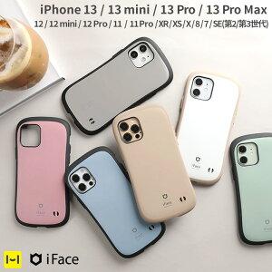 【公式】iPhone 12 12Pro 12mini 12ProMax SE第2世代 8 7 11 XR XS 11Pro Max 8Plus 7Plus iFace First Class Cafe Macarons ケース【 耐衝撃 iphoneケース アイフェイス iphone12 iphoneSE 第二世代 se2 ベージュ マカロン カフェ ス