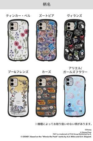 [iPhone11/8/7/SE(第2世代)専用]ディズニーキャラクターiFaceFirstClassケース(ガールズフラワー)