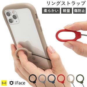 新発売【公式】 iFace Reflection Silicone Ring リングストラップ シリコン【 アイフェイス スマホリング スマホ 携帯 ストラップ リング おしゃれ 可愛い かわいい 韓国 スマートフォン 落下防止 ホ