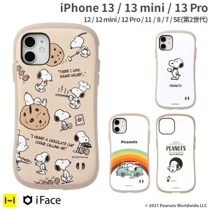 【公式】 iFace iPhone12 iPhone12 mini iPhone12 Pro iPhone11 iPhone8 iPhone7 iPhoneSE第2世代 PEANUTS ピーナッツ iFace First Class Cafeケース【耐衝撃 アイフェイス iphone 12 12mini 12pro 11 8 7 se2 ベージュ スヌーピー キャ
