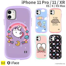 iPhone11 11Pro XR XS X XSMax プシーン iFace First Class ケース【 iPhone 11 アイフォン11 カバー スマホケース iphoneケース アイフォン iphonexs iphone11 pro iphonexr アイフォンxr スマホカバー かわいい ゆめかわ ゆめかわいい パステル アイフェイス Hamee 】
