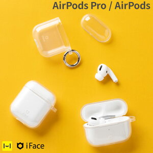 [AirPods/AirPodsPro専用]iFaceLookinClearケース(クリア)