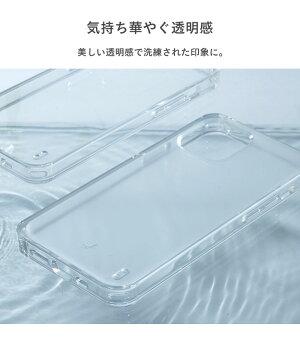[iPhone12/12mini/12Pro専用]salisty(サリスティ)クリア耐衝撃ハードケース