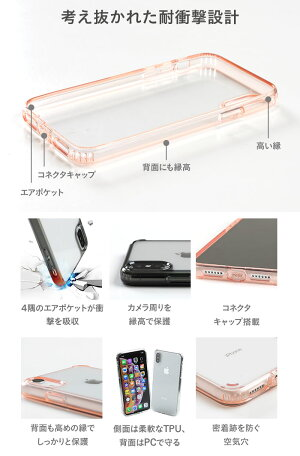 [iPhone11Pro/11/11ProMax/XS/X/XR/XSMax/専用]PATCHWORKSLUMINAケース