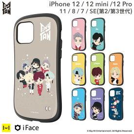 【iFace公式】iPhone 12 12Pro 12mini SE2 8 7 11 TinyTAN タイニータン iFace アイフェイス First Class ケース【アイフォン12 アイフォン12Pro アイフォンSE2 第2世代 2020 アイフォン8 スマホケース 耐衝撃】