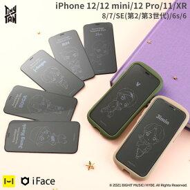【iFace公式】 iPhone12 12mini 12Pro 11 XR SE第2世代 8 7 6s 6 TinyTAN iFace Round Edge Tempered Glass Screen Protector ラウンドエッジ強化ガラス 画面保護シート 【 iphone アイフォン 12 12プロ 12ミニ iface アイフェイス タイニータン ガラスフィルム 傷防止 】