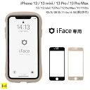【公式】iFace iphone13 ガラスフィルム iphone13Pro 13mini 13promax iphone12 iphone12Pro iphone11 iphoneSE 第2世…