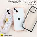 iPhone13 iPhone13 Pro mini ProMax 13Pro 13mini iPhone12 12Pro mini iPhone 12 iPhone 12 Pro Max Phone8 iPhone11…