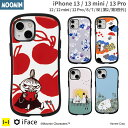 【公式】iFace iphone13 iphone13pro iphone13mini 13pro 13mini pro mini iPhone 12 12Pro 12mini 11 11pro 11 pro …