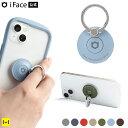 【公式】iFace Reflection カラー Finger Ring Holder インナータイプ スキニータイプ スマホリング【 シンプル かわ…