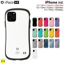 【公式】iFace iphone12 iphone13 ケース iphone 13 pro 13mini 13pro max iphone11 iphoneケース se iphone13promax …