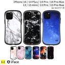 【公式】 iFace iphone13 ケース iPhone13pro iPhone13mini 13promax iphone12 iphone12mini iphone12pro iphone11 ケ…