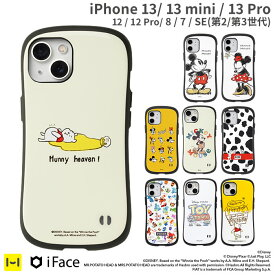 【公式】iFace iphone13 ケース iphone13pro 13mini iphone12 12pro 12mini iphone12 ケース ディズニー iFace First Class 【 スマホケース アイフェイス アイフォン13 アイフォン13プロ アイフォン12 12プロ 12ミニ 耐衝撃 iphoneケース ペア カップル プロ アリエル】