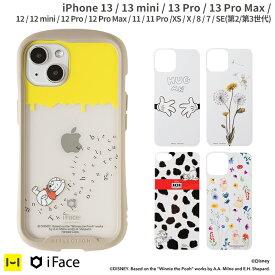 [iPhone 13/13 mini/13 Pro/13 Pro Max/12/12 mini/12 Pro/12 Pro Max/11/11 Pro/XS/X/8/7/SE(第2世代)専用]ディズニーキャラクターiFace Reflection専用インナーシート【スマホアクセサリーグッズ Hamee】