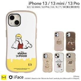 【公式】iFace iPhone13 iPhone13 Pro mini iPhone12 iPhone12 mini iPhone12 Pro iPhone11 iPhoneSE 第2世代 ディズニー キャラクター iFace First Class Cafe ケース【アイフェイス 13pro 13mini 12 12mini 12pro 11 se2 ベージュ disney ミッキー プー チップ デール 】