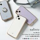 iPhone13 13 Pro iPhone12 12 mini 12 Pro iPhone11 iPhone8 iPhone7 iPhoneSE 第2世代 salisty サリスティ マットカ…